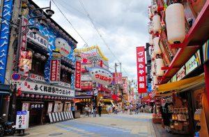 khu phố Shinsekai ở Nhật bản