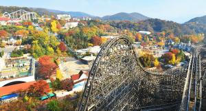 everland theme park autumn 1