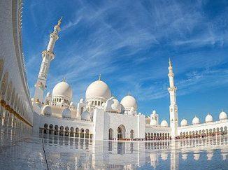 Sheikh Zayed Dubai