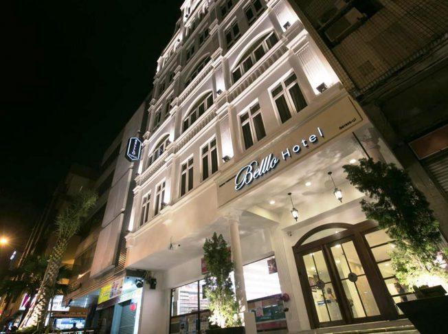 Belllo Hotel JB Central 1