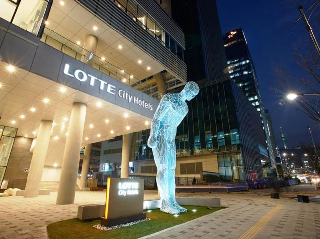 Lotte City Hotel Myeongdong 2